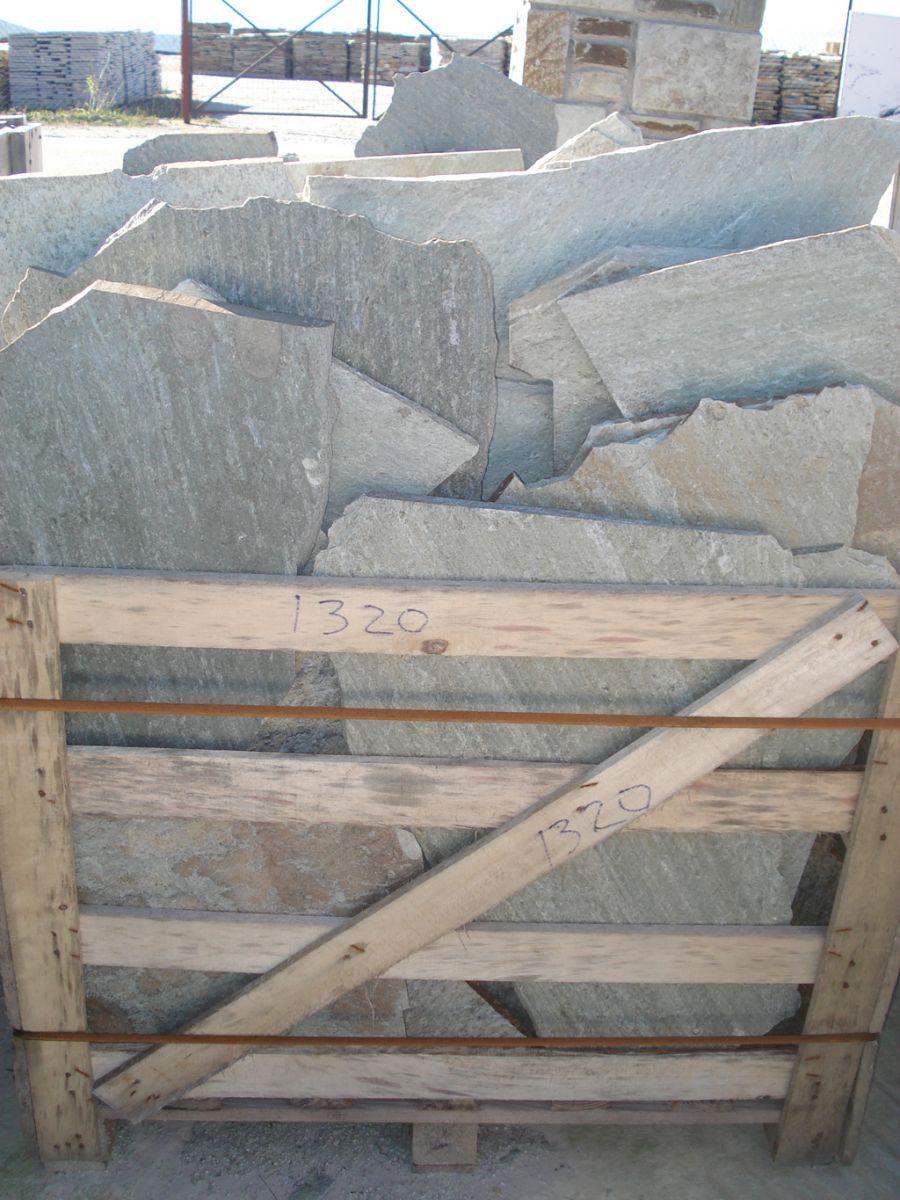 Πέτρες Πηλίου Μεγάλες Πλάκες ΜΠ 07