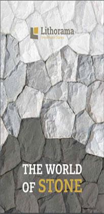 Λιθόραμα. ο κόσμος της πέτρας